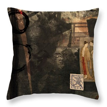 Looking Backward Throw Pillow