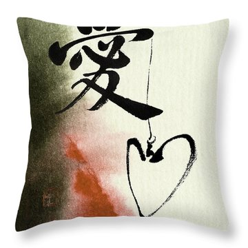 Love Brush Calligraphy With Heart Throw Pillow