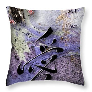Love Ink Brush Calligraphy Throw Pillow