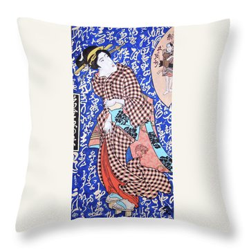 Throw Pillow featuring the painting Love Letters by Tom Roderick