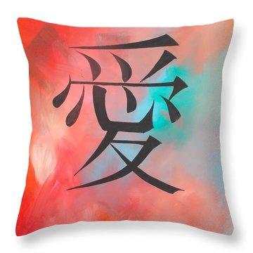 Throw Pillow featuring the painting Love by PainterArtist FIN