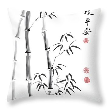 Me. You. And Bamboo. Throw Pillow by Stanley Mathis