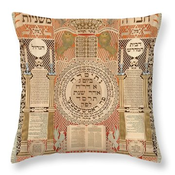 Memorial Tablet And Omer Calendar  Throw Pillow by Celestial Images