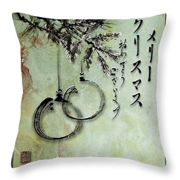 Throw Pillow featuring the painting Merry Christmas Japanese Calligraphy Greeting Card by Peter v Quenter