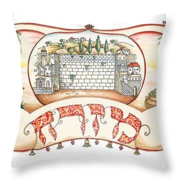 Mizrach Throw Pillow