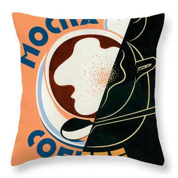 Mocha Coffee Throw Pillow by Brian James