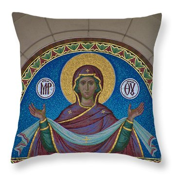 Mother Of God Mosaic Throw Pillow