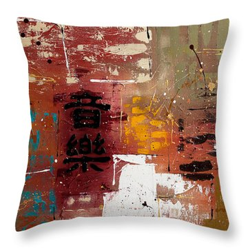 Music Throw Pillow by Carmen Guedez