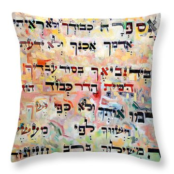 My Soul Yearns Throw Pillow by David Baruch Wolk