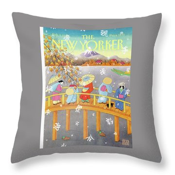 New Yorker February 3rd, 1992 Throw Pillow