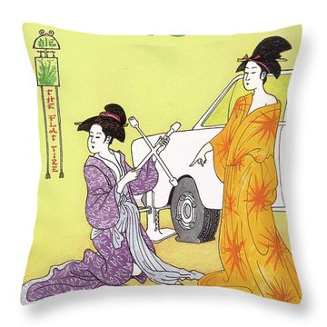 New Yorker February 6th, 1989 Throw Pillow