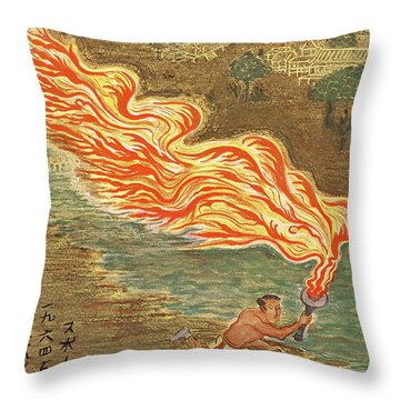 New Yorker October 10th, 1964 Throw Pillow