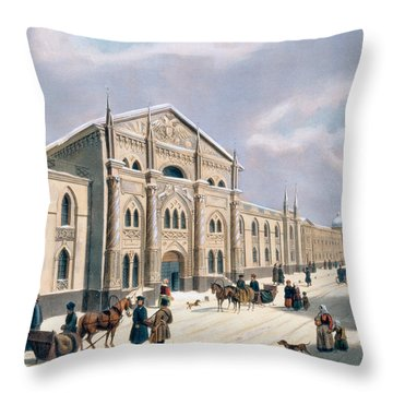 Nikolyskaya Street In Moscow Throw Pillow by Russian School