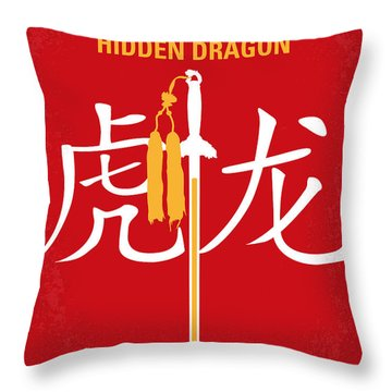No334 My Crouching Tiger Hidden Dragon Minimal Movie Poster Throw Pillow