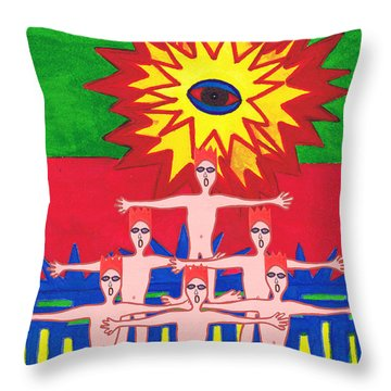 One Eye For Everyone.mexico Throw Pillow