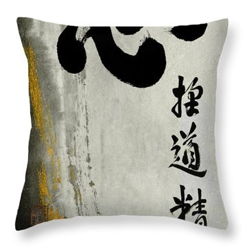 Throw Pillow featuring the mixed media One Mind Seeking The Way With Unceasing Effort by Peter v Quenter