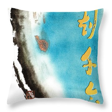 Throw Pillow featuring the mixed media One Moment Thousand Gold - Every Moment Is Precious by Peter v Quenter