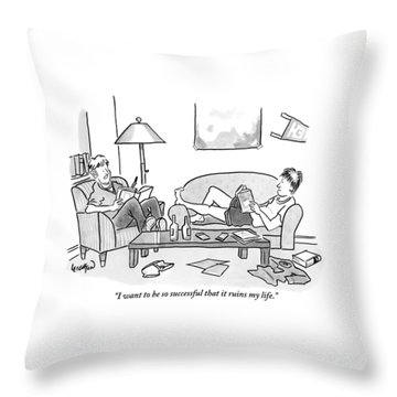 One Teenaged Or College-aged Boy Speaks Throw Pillow