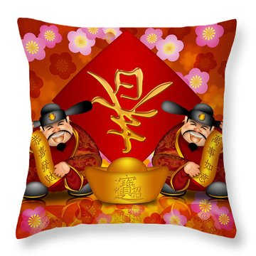 Pair Chinese Money God Banner Welcoming Spring New Year Throw Pillow