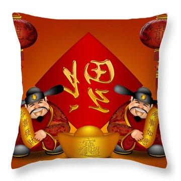 Pair Chinese Money God Banner Wishing Prosperity Dragon Lanterns Throw Pillow