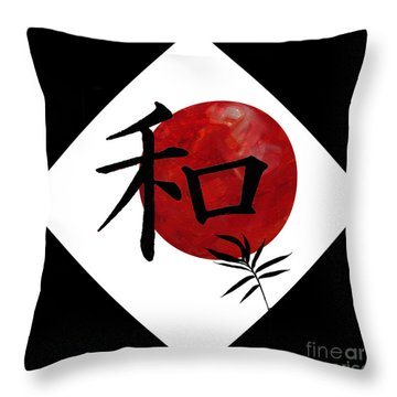 Peace And Harmony Throw Pillow by Nola Lee Kelsey