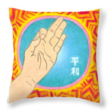 Peace - Mudra Mandala Throw Pillow