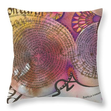 Peace On Earth Throw Pillow by Amanda Patrick