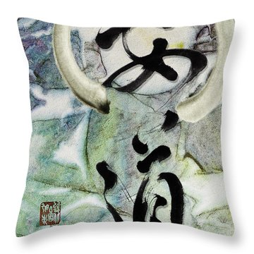 Peaceful Path With Enso Throw Pillow