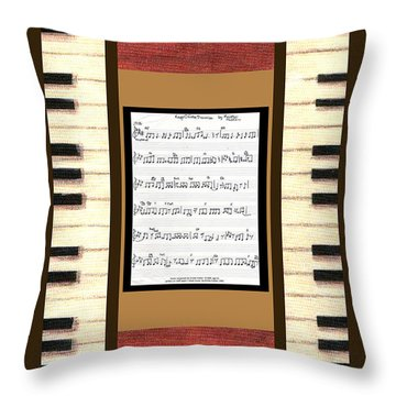 piano keys sheet music to Keep Of The Promise by Kristie Hubler Throw Pillow by Kristie Hubler