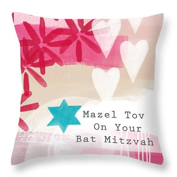 Pink And White Bat Mitzvah- Greeting Card Throw Pillow