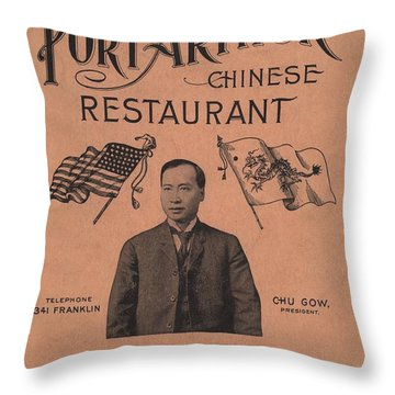 Port Arthur Restaurant New York Throw Pillow by Movie Poster Prints