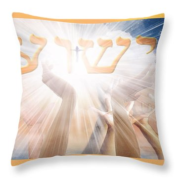 Praise Him Throw Pillow