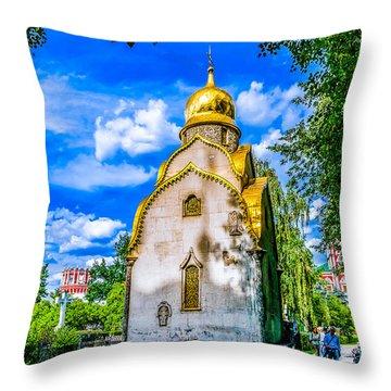 Prokhorov Chapel Throw Pillow