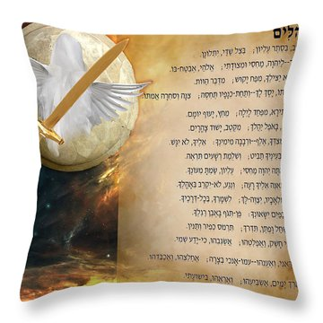 Psalm 91 Throw Pillow