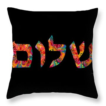 Shalom 13 - Jewish Hebrew Peace Letters Throw Pillow by Sharon Cummings
