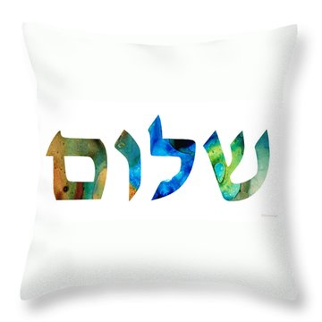 Shalom 15 - Jewish Hebrew Peace Letters Throw Pillow by Sharon Cummings