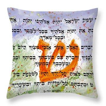 Shma Yisrael Throw Pillow