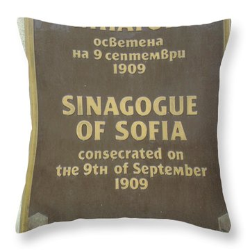 Sinagogue Of Sofia Bulgaria Throw Pillow