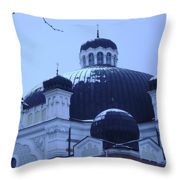 Sofia Synagogue In Bulgaria Throw Pillow