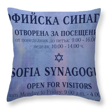 Sofia Synagogue Throw Pillow