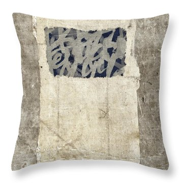 Soft Indigo Throw Pillow