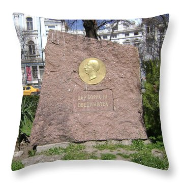 Stone Engraving Throw Pillow