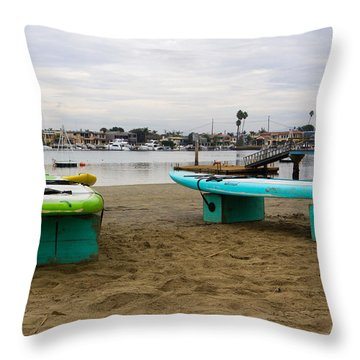 Suping Throw Pillow