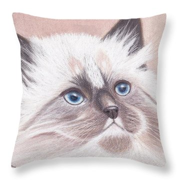Sweet-face Throw Pillow
