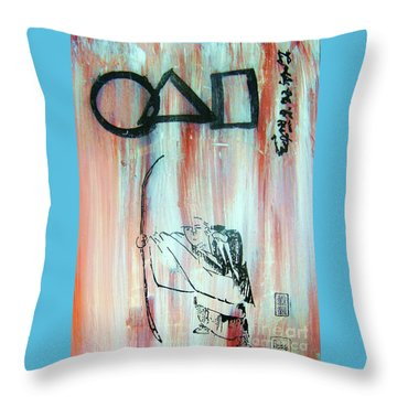 Throw Pillow featuring the painting Symbolic Zen by Roberto Prusso