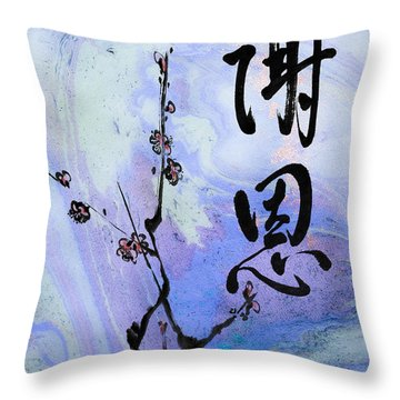 Throw Pillow featuring the mixed media Thank You Shaon Gratitude by Peter v Quenter
