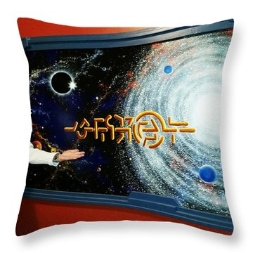 Throw Pillow featuring the painting The  Enigma  Painting by Hartmut Jager