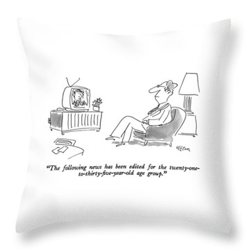 The Following News Has Been Edited Throw Pillow