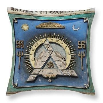 The Hindu Tantra Throw Pillow