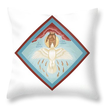 The Holy Spirit The Lord The Giver Of Life The Paraclete Sender Of Peace 093 Throw Pillow
